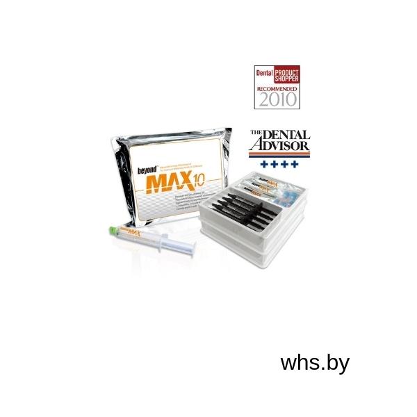 MAX 10 – набор материалов для отбеливания зубов у десяти пациентов