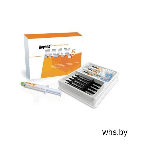 MAX 5 – набор материалов для отбеливания зубов у пяти пациентов