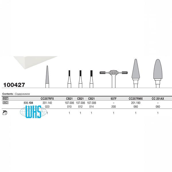 Комплект для препарирования под коронку (Kit by dr. Woo)