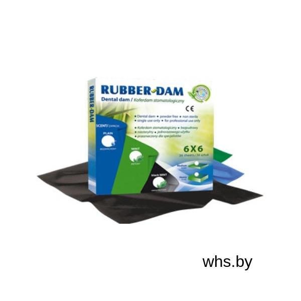 Латексные платки Rubber Dam